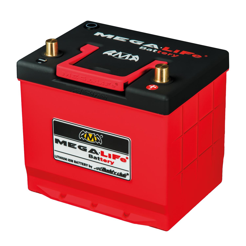 Megalife Track-Day Batterie MV-23